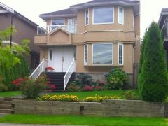 Homestay in Vancouver