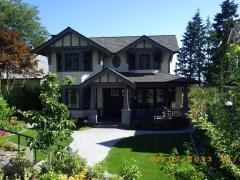 Homestay in North Vancouver