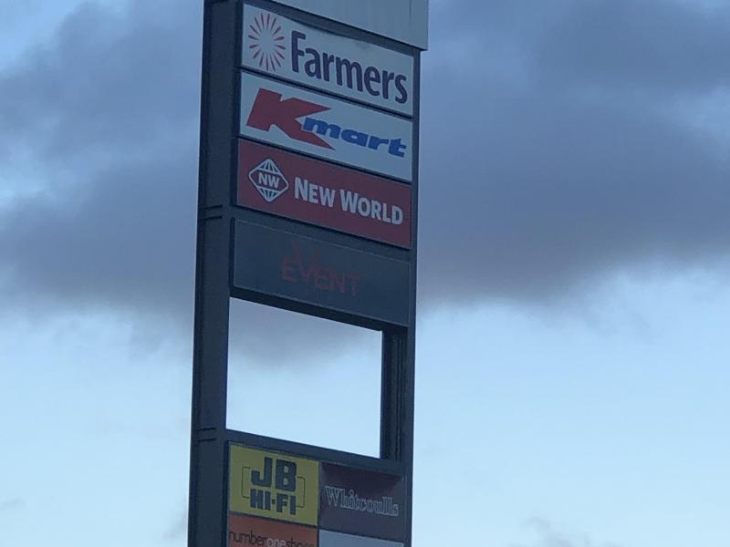 Westfield & Cinema Close By